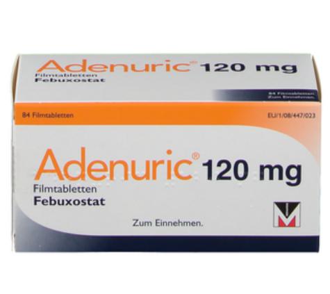 Аденурик 120 мг купить