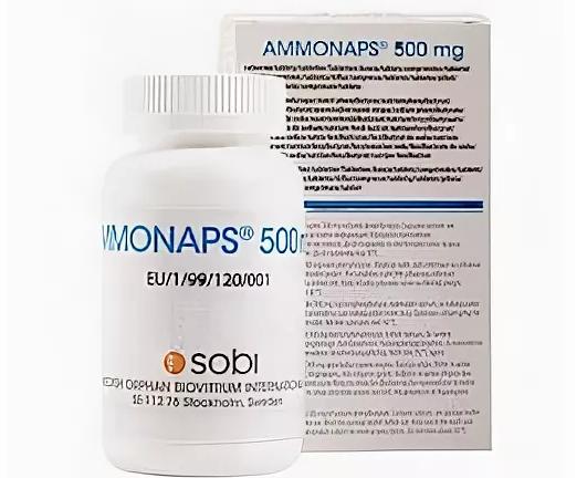 Аммонапс 500 мг