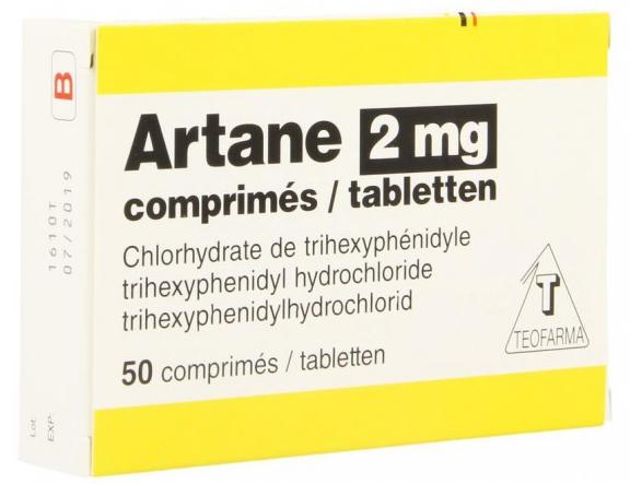 Артане 2 мг цена