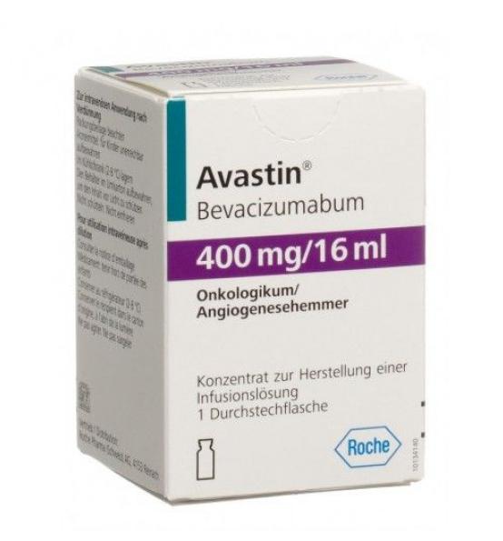 Авастин 400 мг купить