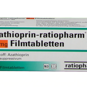 Азатиоприн 50 мг