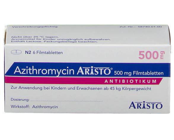 Азитромицин 500 мг купить
