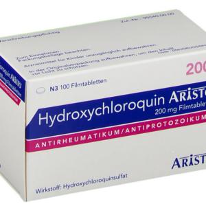 Гидроксихлорохин Аристо 200 мг